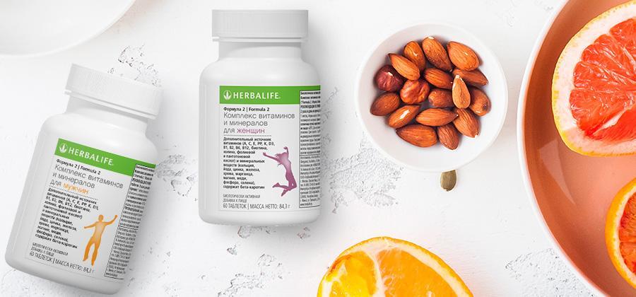 Мужской и женский взгляд на витамины